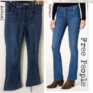 Kate High Waist Tulip Flare Jeans